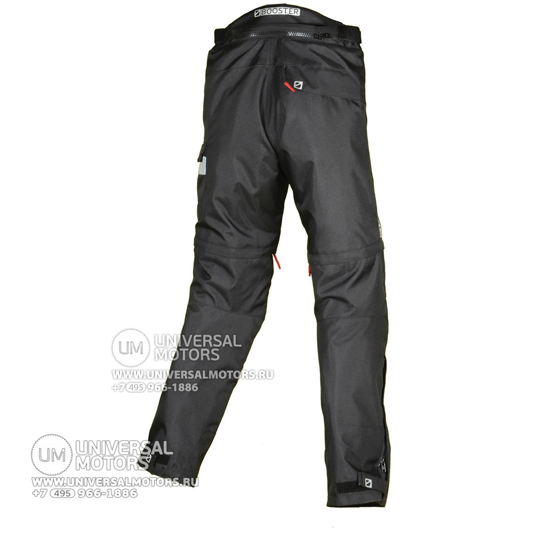 Брюки Booster Seagull Textile Pants (14322214157863)