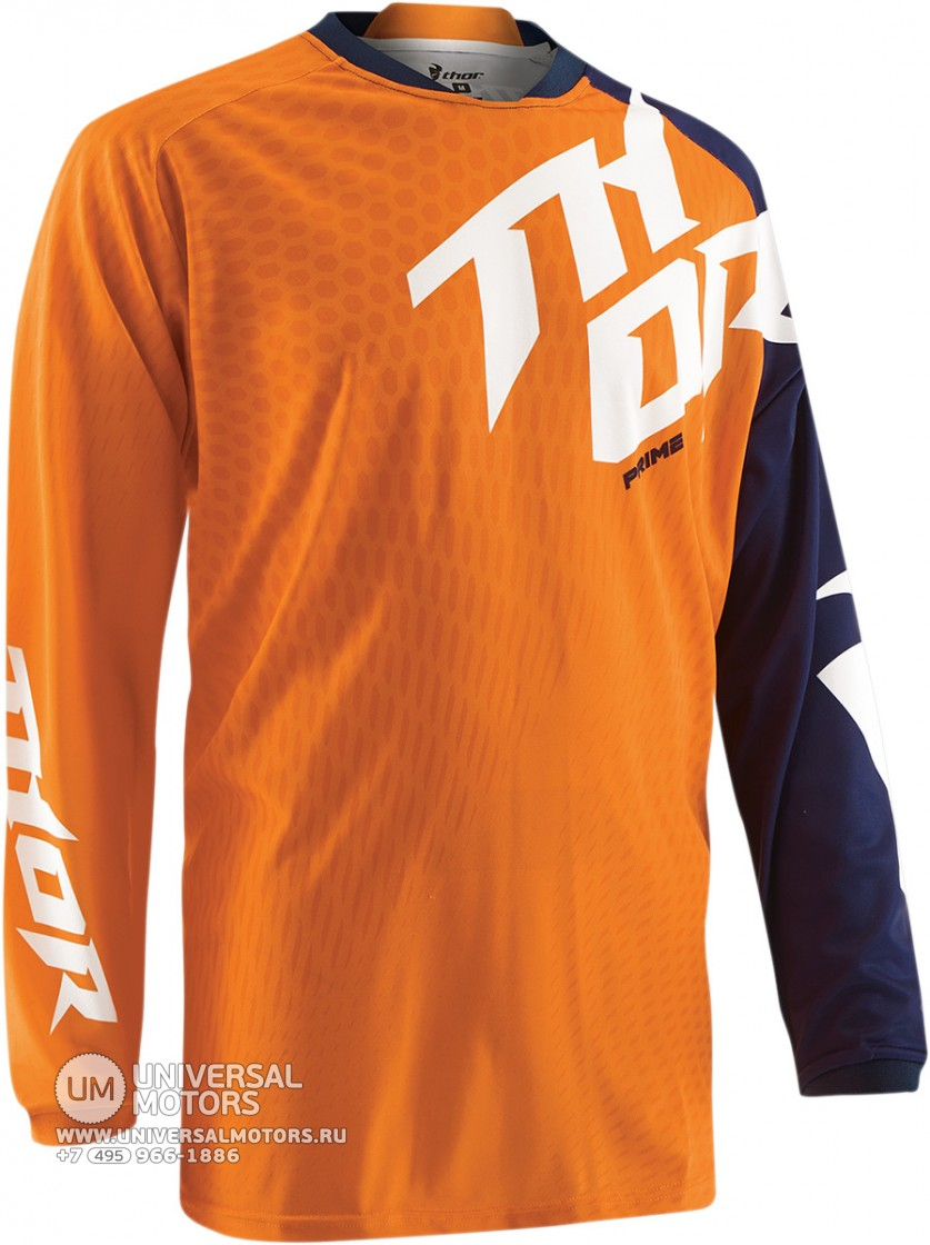 Джерси THOR PRIME SLASH NAVY/ORANGE JERSEY (14380058387687)