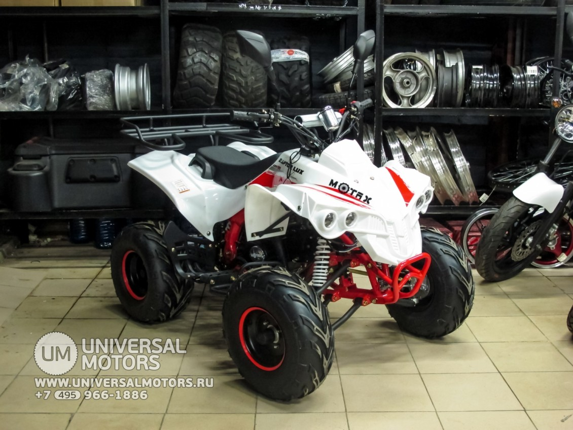 "Квадроцикл Apollo ATV RL 125 S 8"" (14779366350001)"