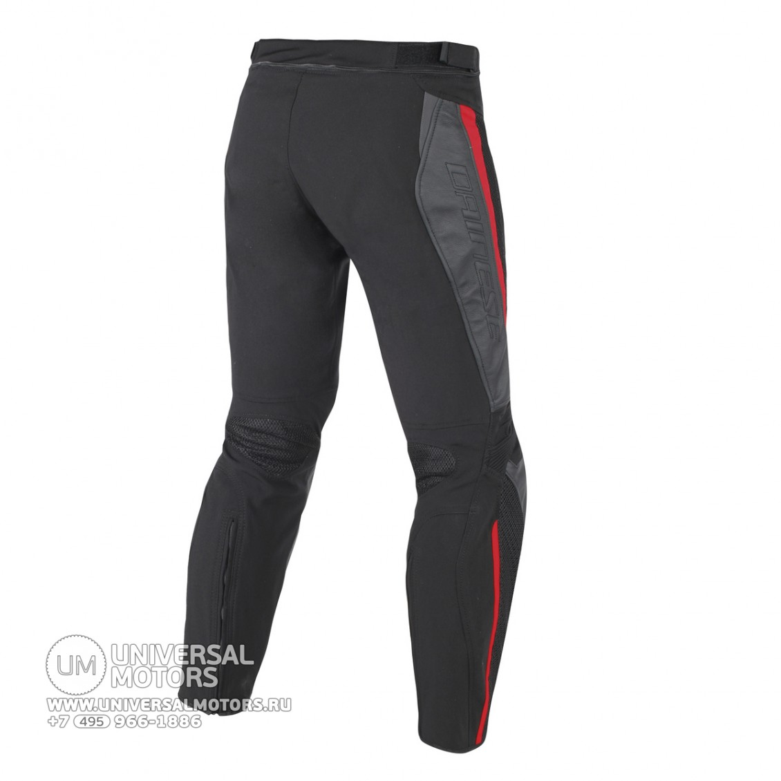 Брюки Dainese MIG LEATHER-TEX PANTS Black/Red-Lava (15247623687492)