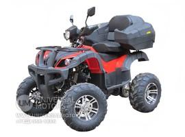 Квадроцикл Bison 200U