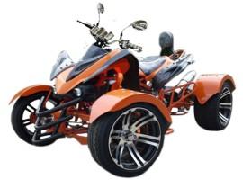 Квадроцикл ArmadA ATV 300A