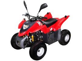 Квадроцикл ADLY ATV-50