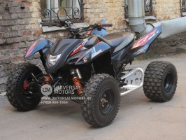 Квадроцикл ADLY ATV 500 S OFF ROAD