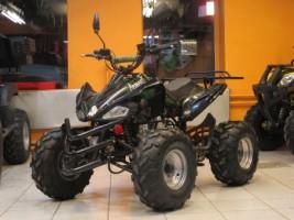 Квадроцикл Armada ATV 50D