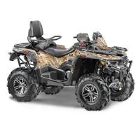 Квадроцикл STELS ATV 850 GUEPARD Trophy