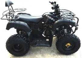 Квадроцикл Bison ATV 200 BR new