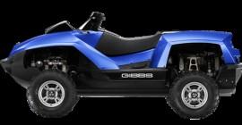 КвадроГидроцикл Gibbs Quadski 1300cc