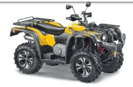 Квадроцик Stels ATV 500YS ST LEOPARD
