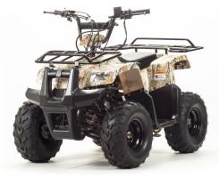 Квадроцикл Bison ATV 110 Rider 2020