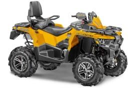 Квадроцикл Stels ATV 800 Guepard Trophy EPS