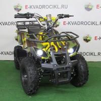 Электро квадроцикл MOWGLI MINI-E