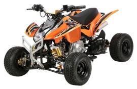 Квадроцикл детский FUSIM Tiger 50