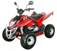 Квадроцикл детский FUSIM Dragon 50 красный