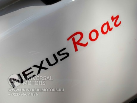 скутер Nexus Roar white (14116739405224)
