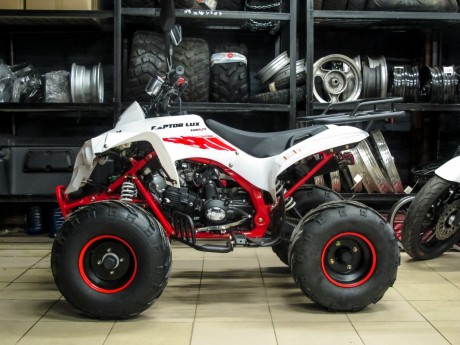 "Квадроцикл Apollo ATV RL 125 S 8"" (14779366430085)"