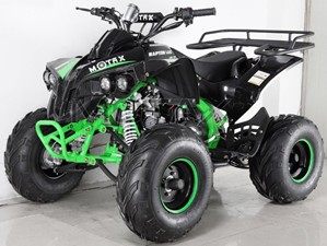 Квадроцикл Apollo ATV RL 125 S 8""
