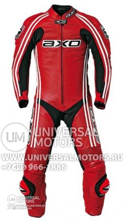 Комбинезон AXO Bullet Leather Suit 1-Peaces (14322161257238)