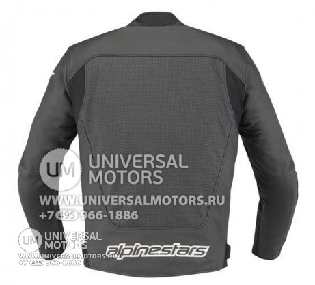 Куртка Alpinestars Indy Leather Jacket (14322179767432)