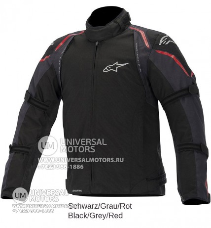 Куртка Alpinestars Megaton Drystar Waterproof Jacket (14322180977445)
