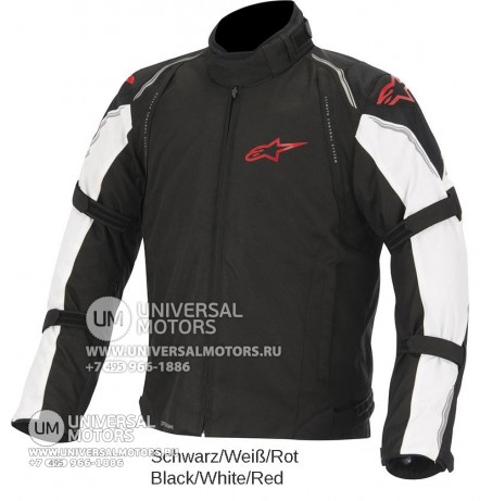 Куртка Alpinestars Megaton Drystar Waterproof Jacket (14322180987445)