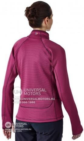 Куртка Berghaus Pravitale Stretch Fleece Lady (14322199987647)