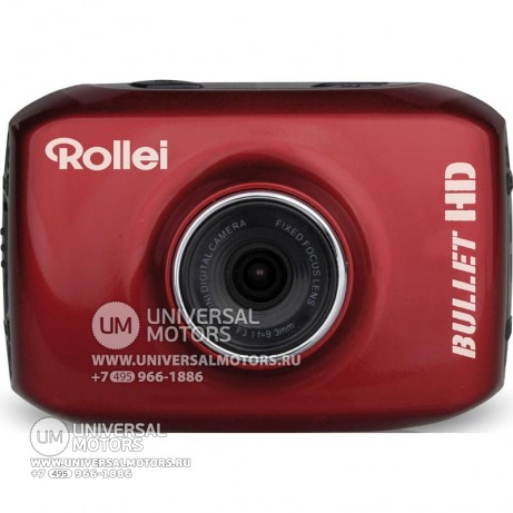 Bullet Youngstar Action Camera (14322222497951)