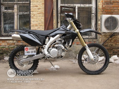Мотоцикл Honda CRF 450 X Replica (14559889644311)