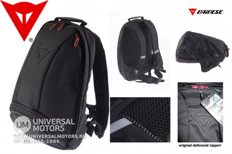 Рюкзак DAINESE backpack r (14698843369421)
