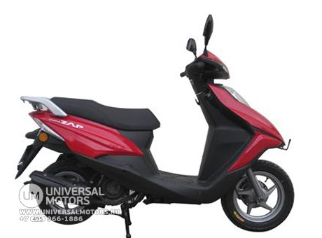 Lifan Bikes and ATVs (With Pictures)