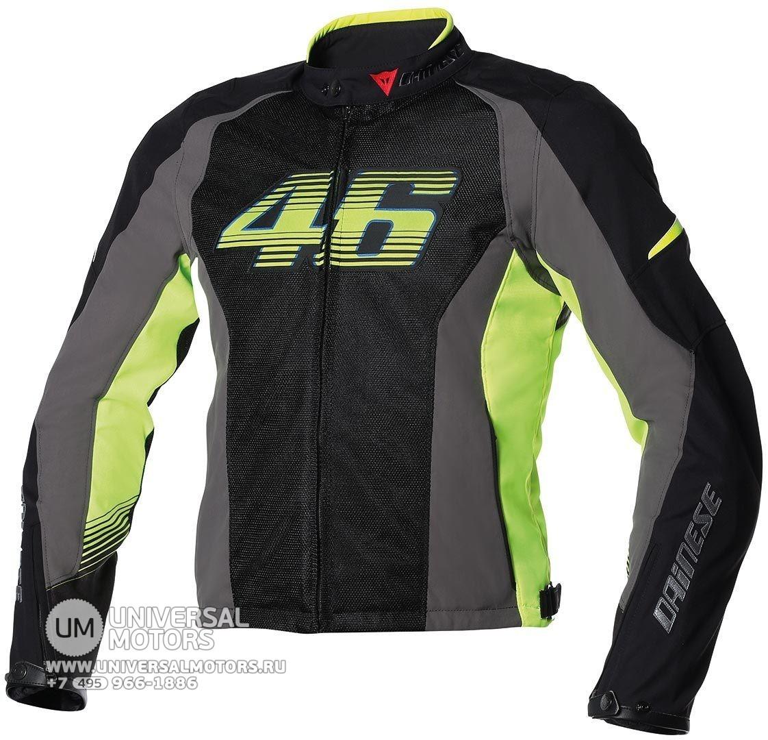 Мото куртка Dainese G. VR46 AIR TEX новая купить в Москве, цены, продажа, интернет-магазин