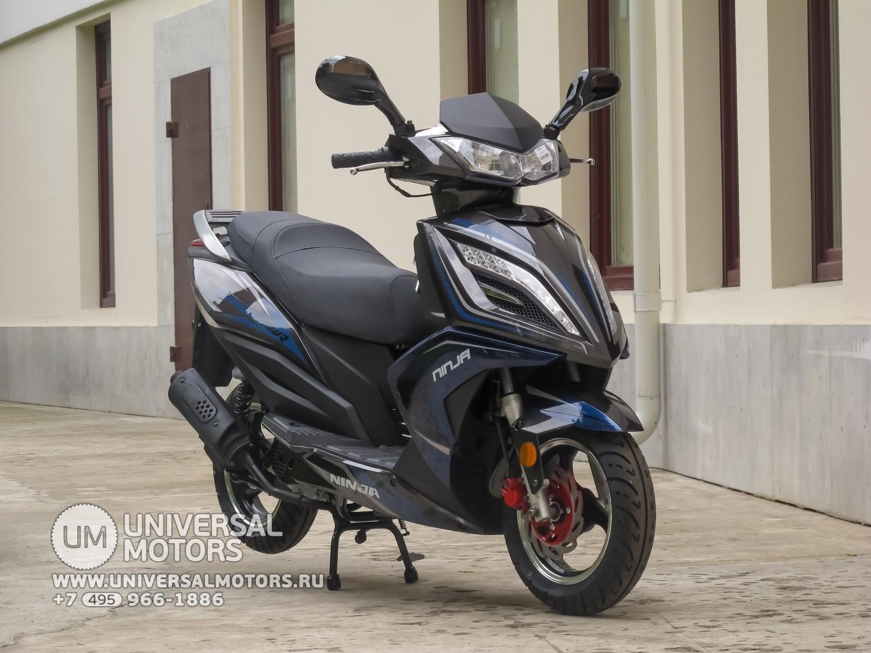 отзывы владельцев скутера honda fusion 250