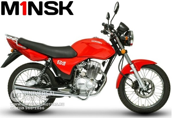 Купить Мотоцикл Минск В Интернет Магазине